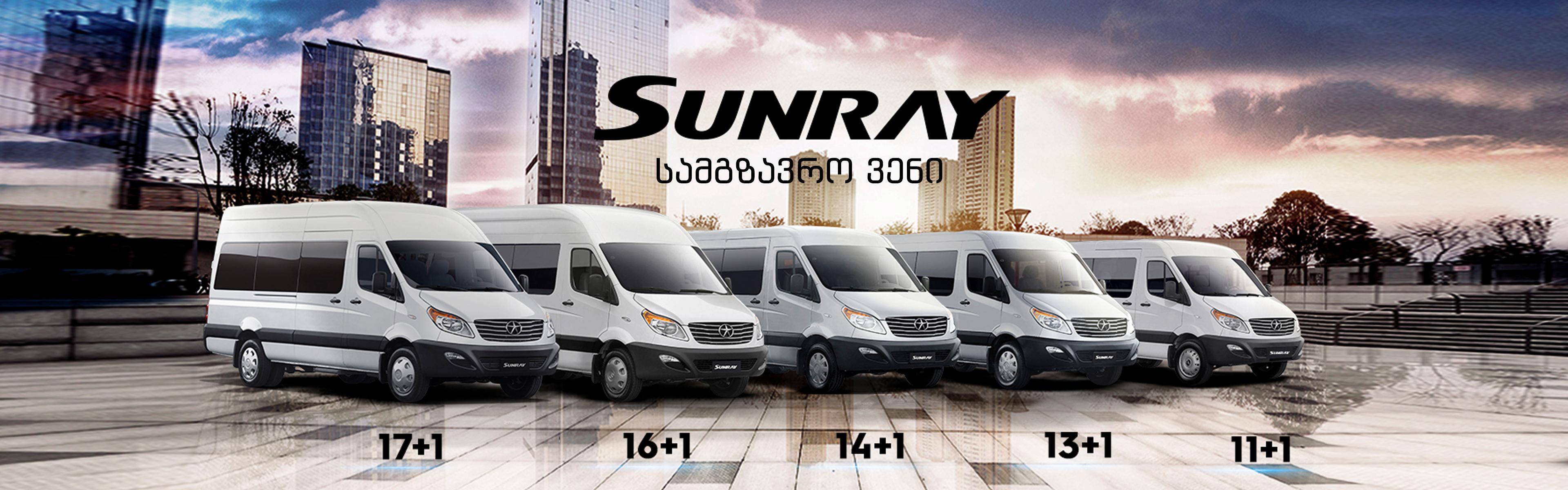 SUNRAY – Van