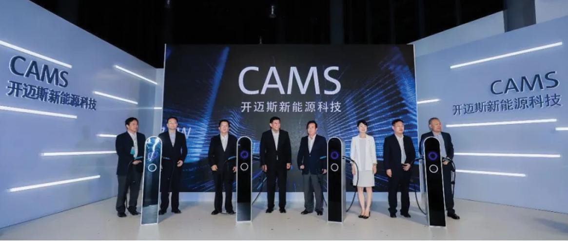 """""""კაიმაის""""-ის  ენერგო-ტექნოლოგიის (CAMS) დაფუძნება"""